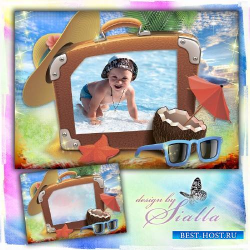 Рамка для фотошопа-  Чемодан счастья