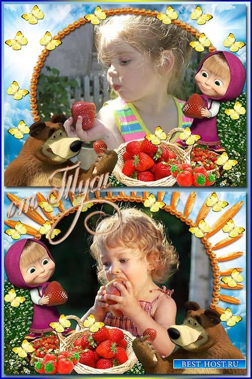 2 детские летние рамки с Машей и Медведем