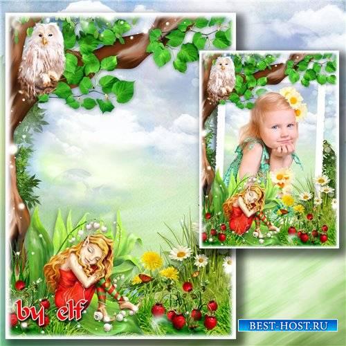 Детская рамка - На лесной поляне