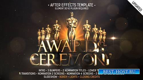 Пакет Церемония Награждения - Project for After Effects (Videohive)