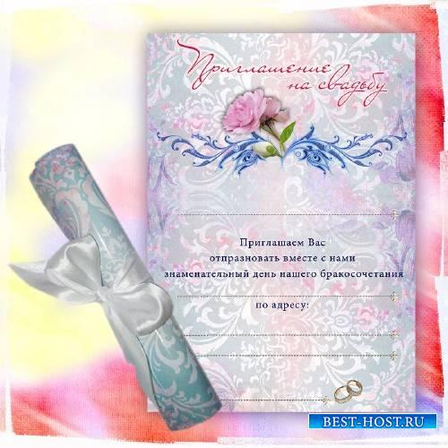 Приглашение для фотошопа-   Свиток с бантиком
