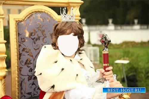 Детский шаблон - Маленький король