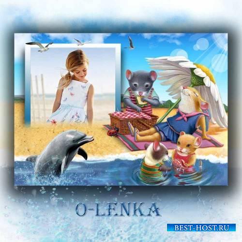 Детская фоторамка - Отдых на пляже