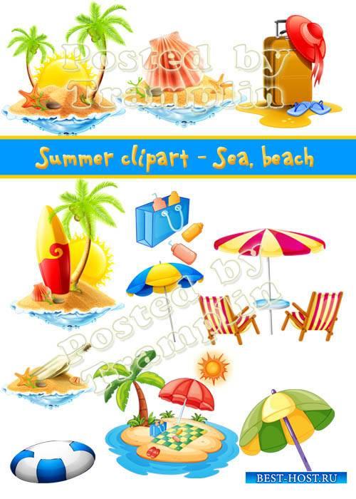 Лето, отдых, пляж – Клипарт на прозрачном фоне