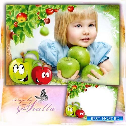Фоторамка-  Весёлые яблочки