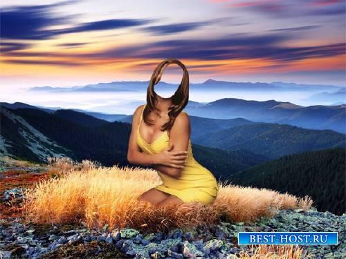Женский шаблон - Горная красота