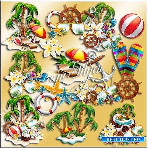 Летний клипарт - Лето, море, пальмы