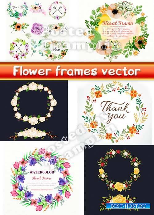 Цветочные венки, рамки, орнаменты в векторе