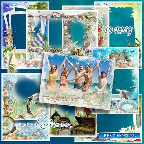 Морские рамки для фото в формате png - Летнее море