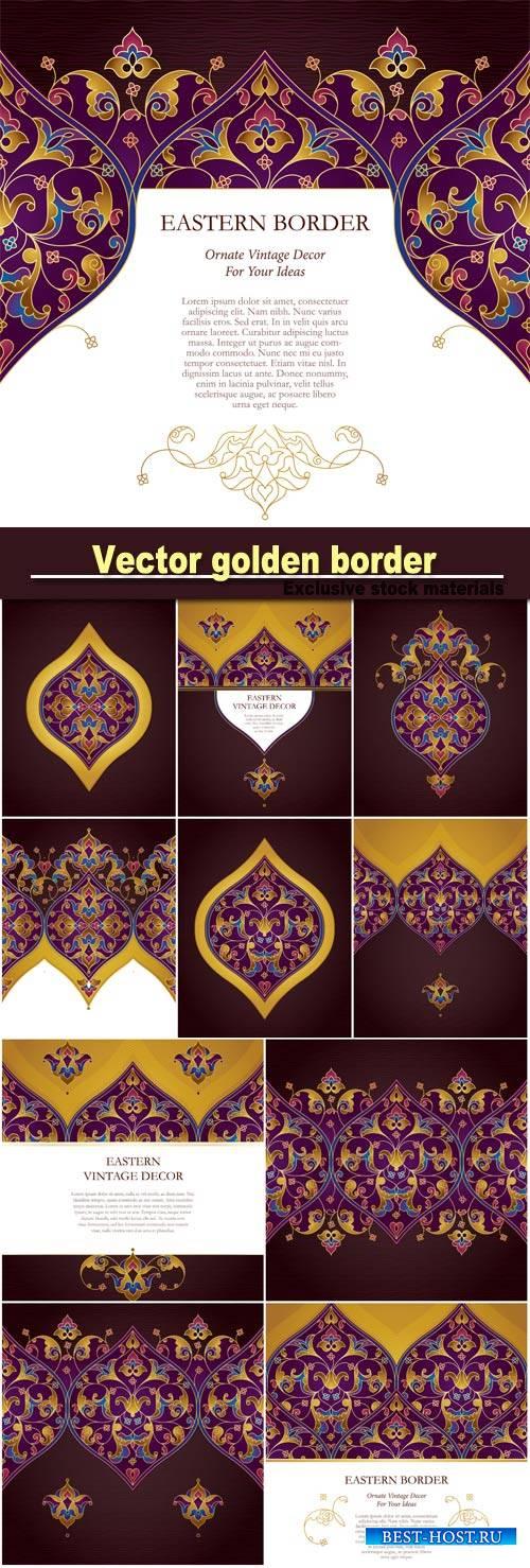 Vector golden border in eastern style