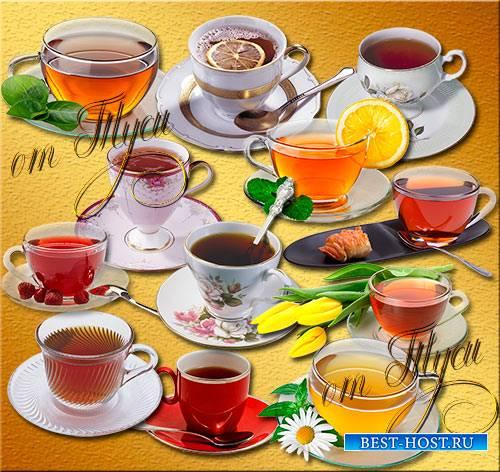 Клипарт - Чашки с чаем