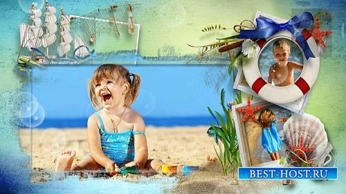 На море - детский морской проект-альбом для ProShow Producer