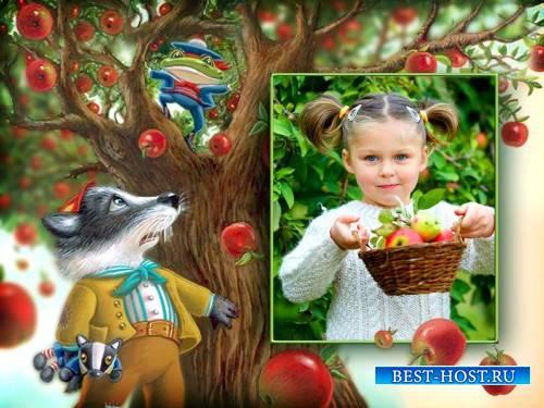 Детская фоторамка - Наливные яблочки