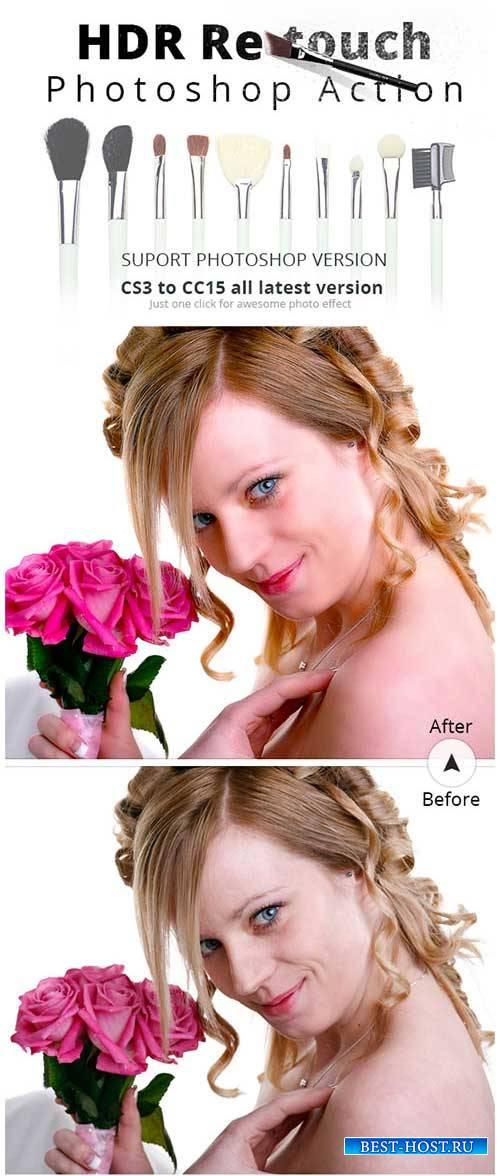 Экшены для фотошопа - HDR Skin Retouch