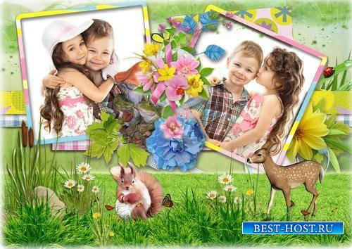 Рамки для оформления детских фото - До свидания лето