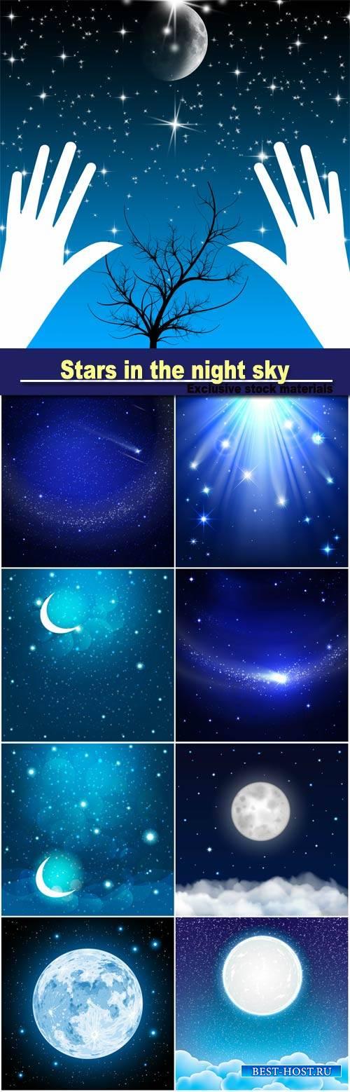Cartoon stars in the night sky
