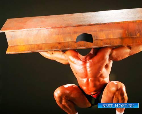 Костюм для фотошопа - Спортсмен с тяжелым весом