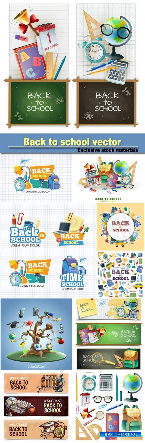 Back to school, vector background illustration of school elements