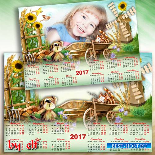 Календарь-рамка на 2017 год - У бабушки в деревне