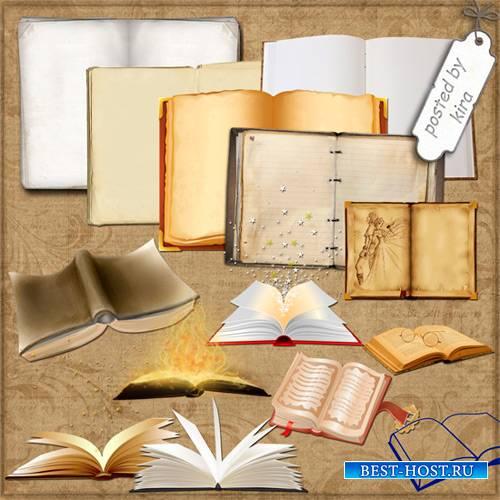 Клипарт - Книжные развороты