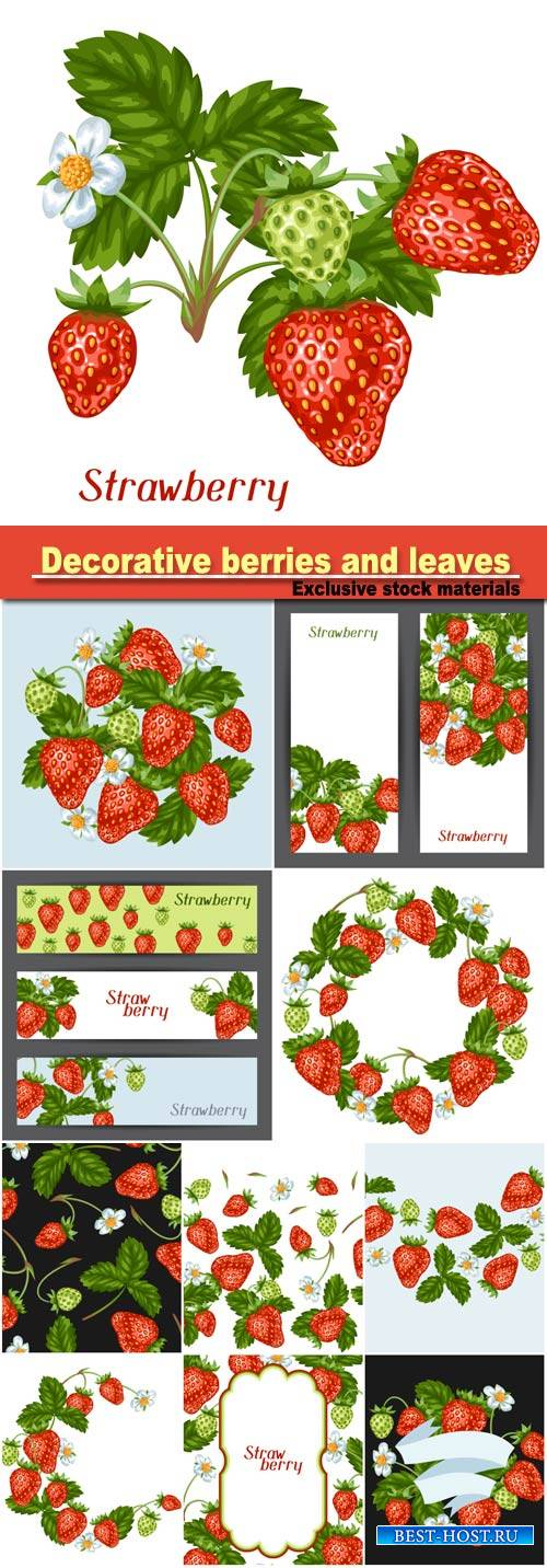 with red strawberries, seamless pattern, decorative berries and leaves