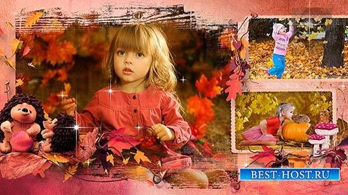 Детский осенний проект-альбом - Осенняя сказка