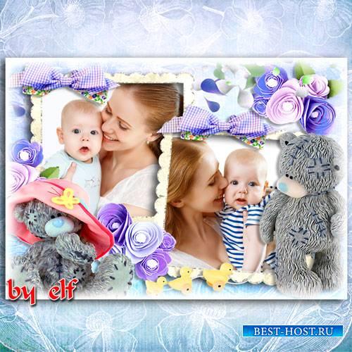 Детская рамка на 2 фото - Наш малыш
