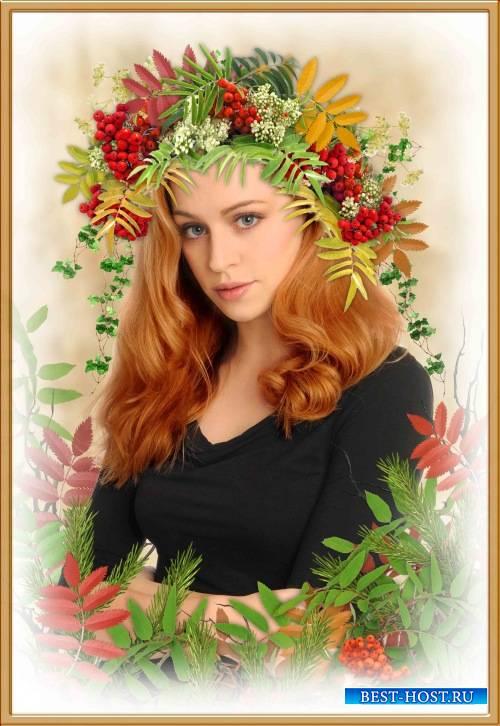 Осенняя рамка-коллаж для фотошопа – С венком из рябины