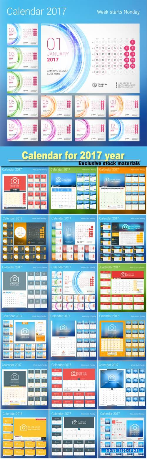 Calendar for 2017 year, vector design print template with place for photo