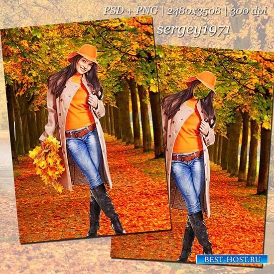 Женский фотошаблон - Красивая девушка в осеннем парке