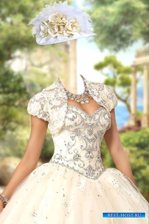 Женский шаблон для фотошопа – В кремовом бальном платье