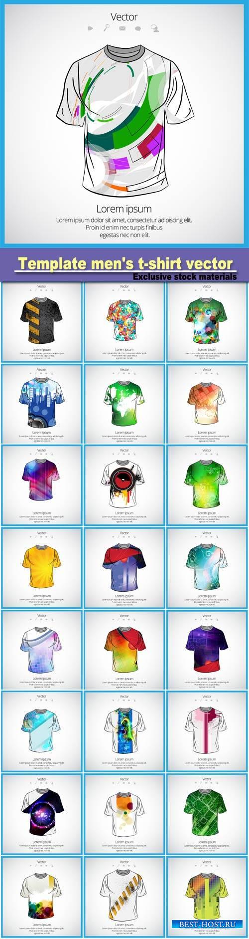 Template men's t-shirt vector