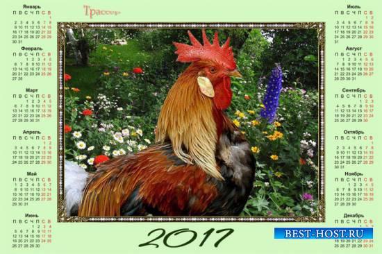 Календарь настенный  год петуха - я представляю мой портрет