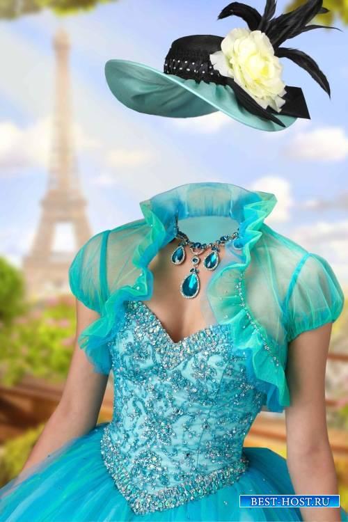 Женский шаблон для фотомонтажа – В бирюзовом платье