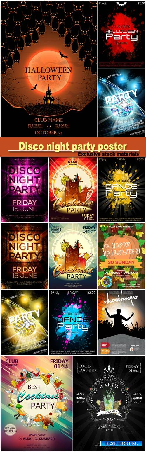 Disco night party vector poster template with shining golden spotlights bac ...