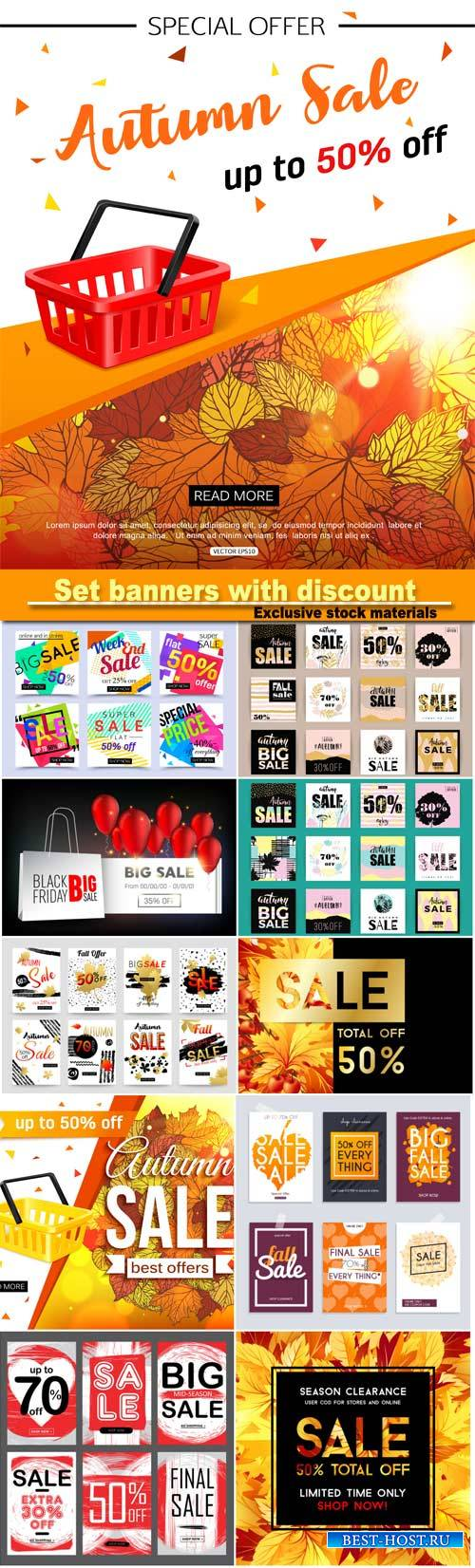 Set media banners with discount offer, shopping background, label for busin ...