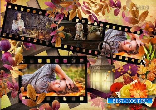 Рамка для фотошопа – Осенняя прогулка