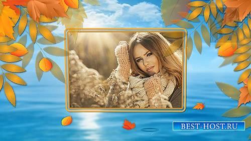 Женский проект-поздравление для ProShow Producer - Осенняя мелодия