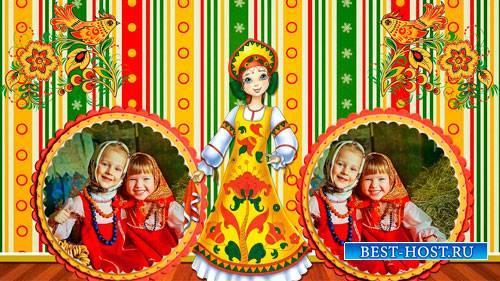Детский проект для ProShow Producer - Русский стиль 2