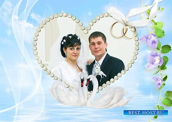 Свадебная фоторамка - Обручальные кольца и лебеди