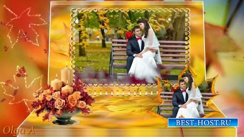 Autumn wedding  - Project ProShow Producer