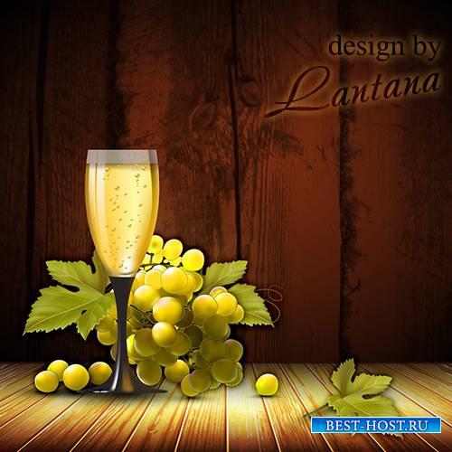 PSD исходник - Виноград созрел в янтарной неге