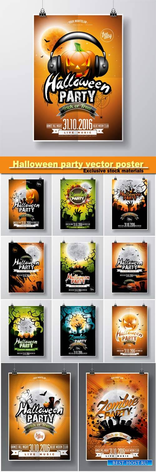 Halloween party vector poster