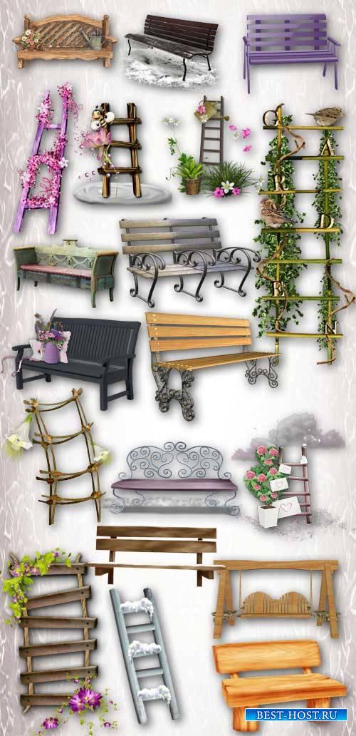 Скрап - Лестницы и скамейки