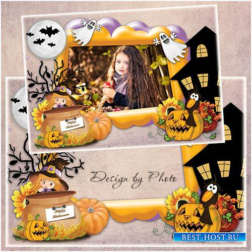 Детская рамка для фото - Весёлый хэллоуин