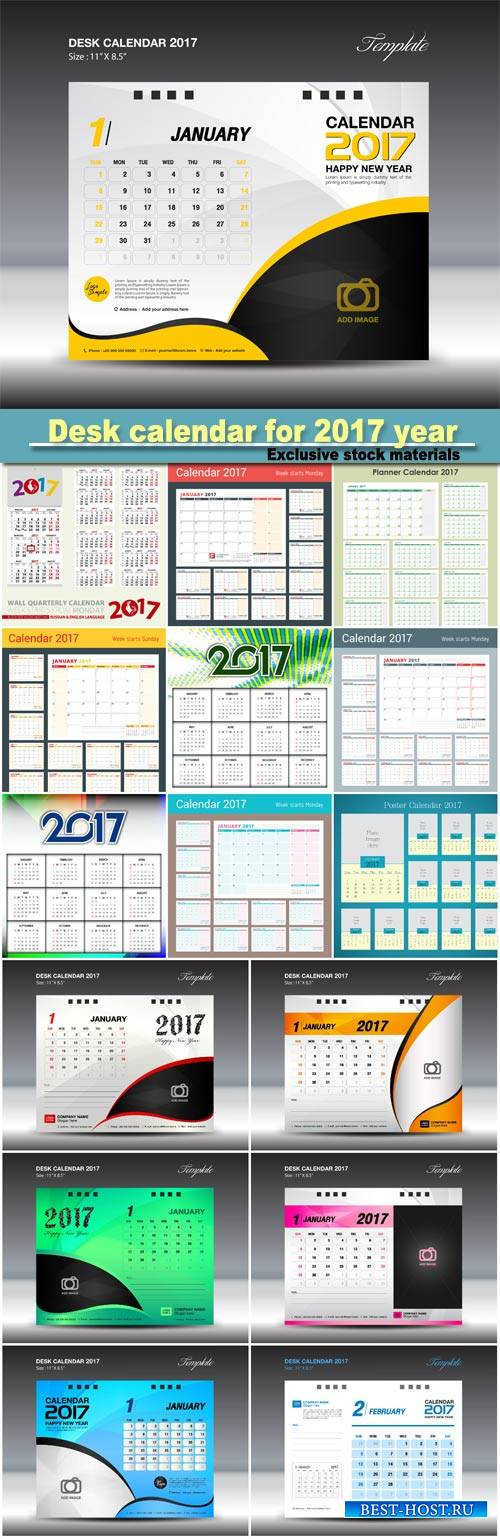 Desk calendar for 2017 year