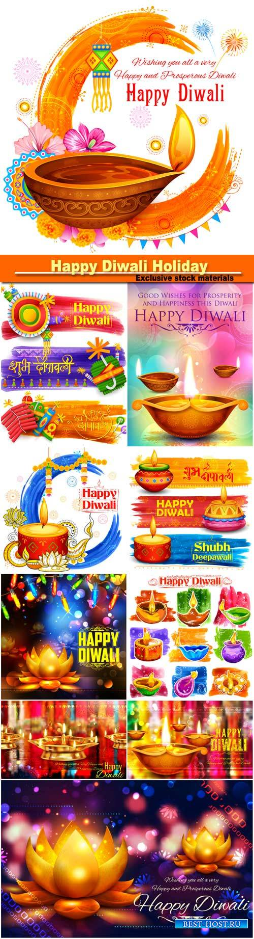 Happy Diwali Holiday background for light festival of India