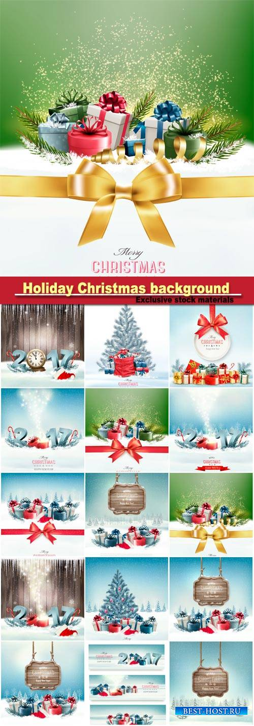 Holiday Christmas background with christmas tree, colorful gift boxes and a ...