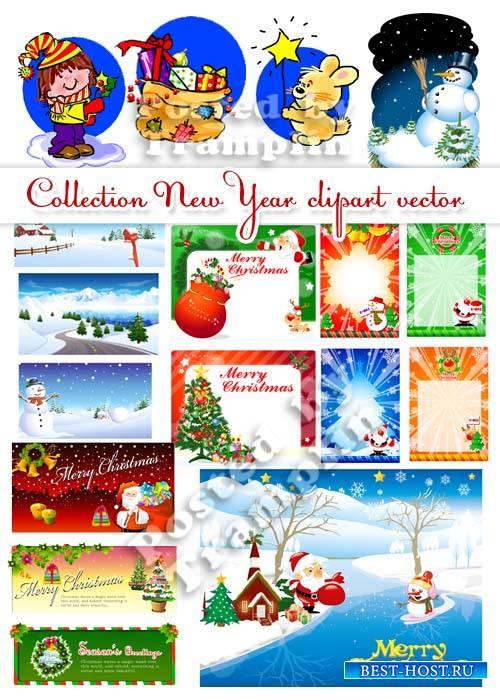 Большая коллекий новогоднего клипарта в векторе