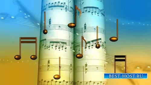 Музыкальный футаж с вращающимися нотами
